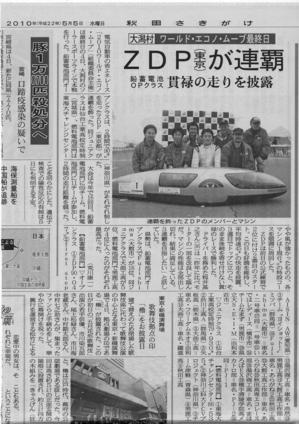 エコノムーブ記事5-5ms.jpg