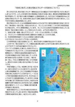 npo-foramnews-2s.jpg